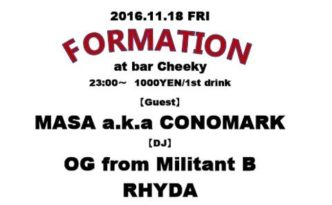 2016-11-18-formation